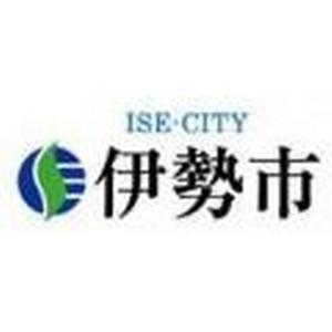 Исэ Сити открывает Пресс-центр Исэ для накануне саммита в Исэ-Сима