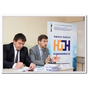 90% готовность Конгресса по недвижимости в Сочи за два месяца до начала!