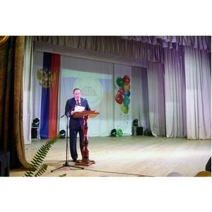 АО «192 Центральный завод железнодорожной техники» отметил 100-летний юбилей