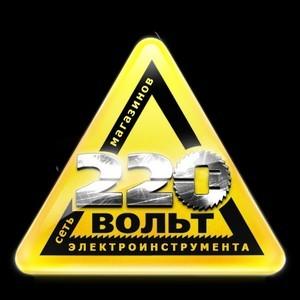 Открытие магазина «220 Вольт» во Владивостоке: для наших горизонтов нет предела