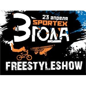 23 апреля 2016 г. состоится грандиозное FreeStyleBike в ТРК «СпортЕХ»