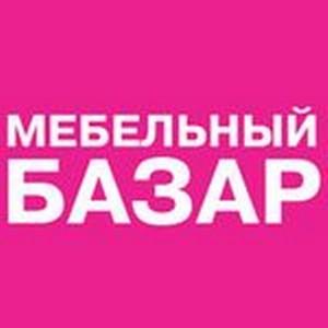 В «Мебельном Базаре» появилась «ОГОГО обстановочка!»