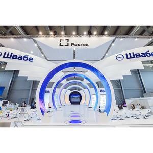 «Швабе» демонстрирует «умную» технику на Иннопром-2017