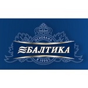 Акция «Открытые пивоварни» откроет для посетителей двери завода «Балтика-Ростов»