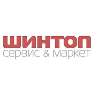 Шинтоп ведет масштабную работу в центральной России