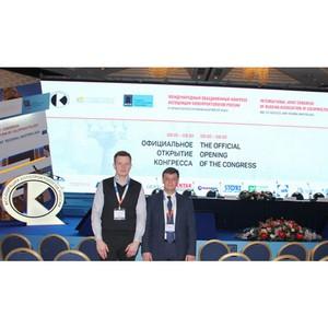 Международный Объединенный Конгресс Ассоциации Колопроктологов России