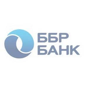 ББР Банку – 20 лет!