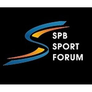 В Санкт-Петербурге пройдет спортивный форум «Инвестиции в спорт - экономика для наследия»