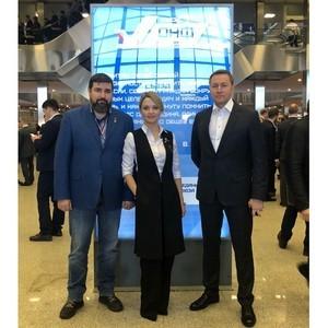 Представители волгоградского отделения Народного фронта приняли участие в съезде ОНФ в Москве