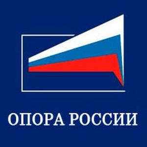 «Опора России» подписала соглашение с бельгийской федерацией предпринимателей