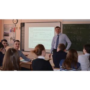 Кандидаты наук поступают в магистратуру ИПиО КФУ на педагогику