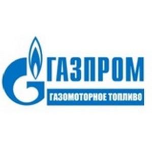 «Газпром» развивает газозаправочную инфраструктуру  Краснодарского края