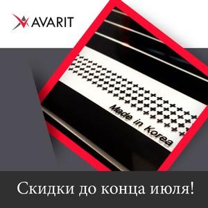 Выгодно: скидка 10% на инфракрасную пленку ComXT с терморегулятором