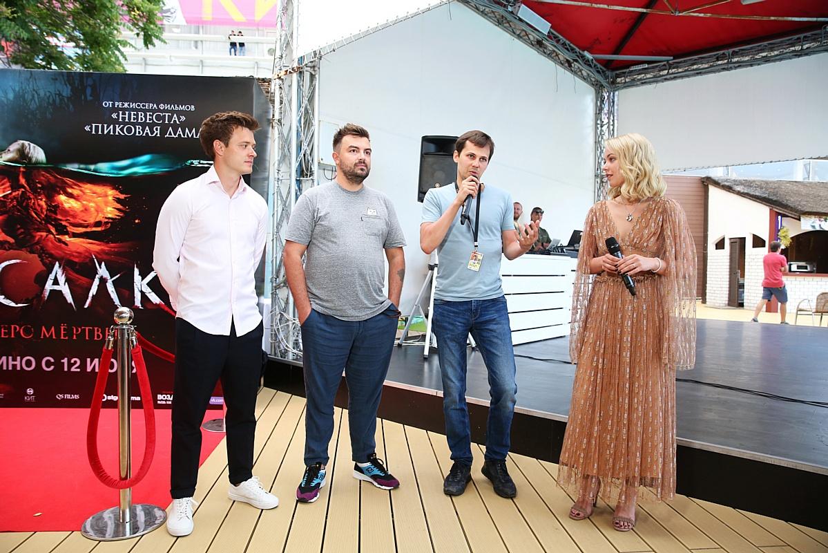 В Сочи состоялся премьерный показ фильма «Русалка. Озеро мёртвых»