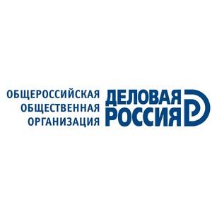 Студвесна ШОС 2014: Медиафорум.
