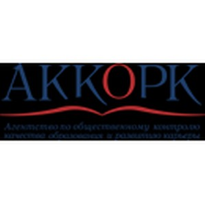 Первый заместитель исполнительного директора СОЮЗМАШ вошел в аккредсовет АККОРК