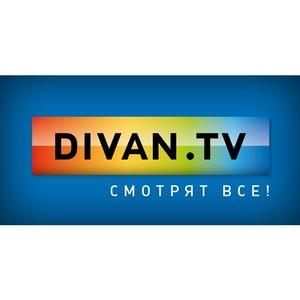����� ������ ����������� �� �Divan.TV� �������� � ������ �� Smart ����������
