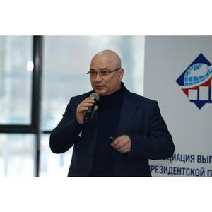 Компания «Лилиани» приняла участие в XXI Агропромышленном форуме юга России