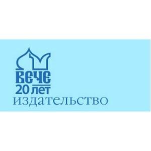 Александр Лапин удостоен премии правительства РФ в области СМИ