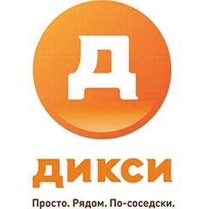 Открыт первый «Дикси» в Орловской области