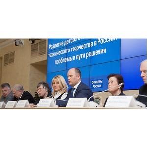 Участники фестиваля «От винта!» представили экспозицию своих работ в Общественной палате РФ