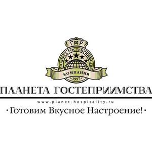 Планета Гостеприимства открыла 300-й ресторан