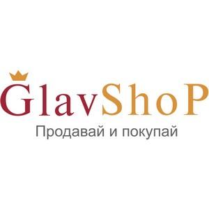 Электронная торговая площадка GlavShop