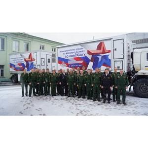 """""""Новогодняя гирлянда"""" для Министерства обороны РФ"""