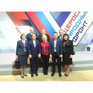 Костромские активисты ОНФ приняли участие в итоговом «Форуме Действий» 2016 года