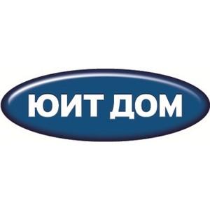 Совместная ипотечная программа Среднерусского банка Сбербанка России и компании «ЮИТ Московия»