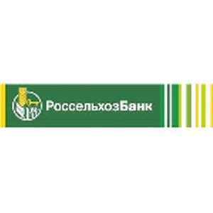 Филиал Россельхозбанка в Костроме расширил банкоматную сеть