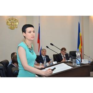 Ростовская область получит свой закон о профилактике правонарушений