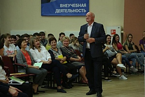Алексей Воробьев прочитал лекцию по избирательному праву для студентов УрГЭУ