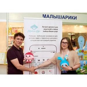 Мапа.рус и Группа Компаний «Рики» подписали соглашение о сотрудничестве