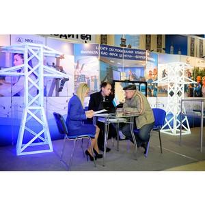 Выездной Центр обслуживания клиентов Белгородэнерго начал прием клиентов