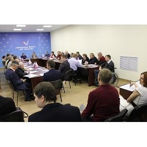 """""""ел¤бинские активисты ќЌ' обсудили повестку региональной конференции Ќародного фронта"""
