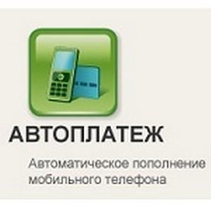 Новый сервис Западно-Сибирского банка Сбербанка России -  «Автоплатеж» для услуг ЖКХ
