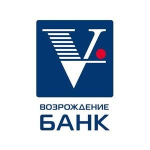 Банк «Возрождение» заключил Генеральное соглашение с Министерством финансов Московской области