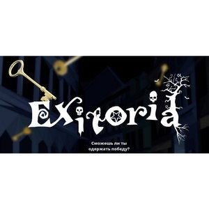 Квест-комната в Риге – Exitoria