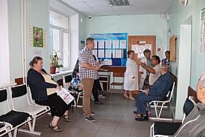 Активисты ОНФ проверили качество оказания услуг в поликлиниках Камчатки