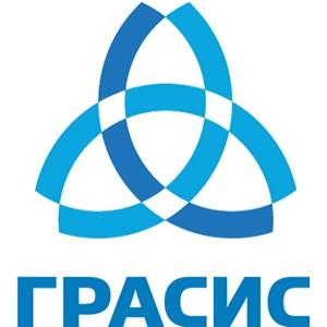 НПК «Грасис» сотрудничает с Министерством промышленности и торговли Российской Федерации