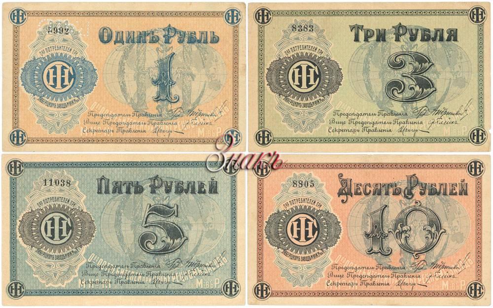 Боны Люберецкого Общества потребителей выставлены на аукцион «Эмиссия 14»