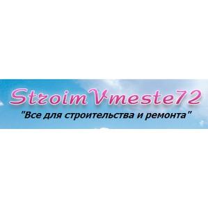 Открытие портала «Строимвместе72»