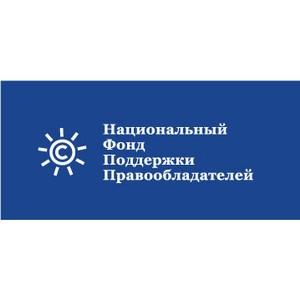 К 400-летию династии Романовых НФПП и РФК открыли фотовыставку из жизни Императорского Дома