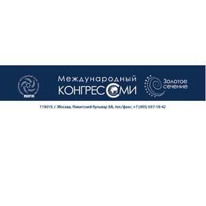 II Международный медиа-форум «Четвертая власть»