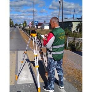 Земельный надзор в Свердловской области: итоги 9 месяцев
