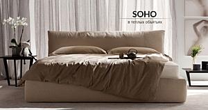 BertO, итальянский производитель мягкой мебели люкс, празднует 40 лет деятельности