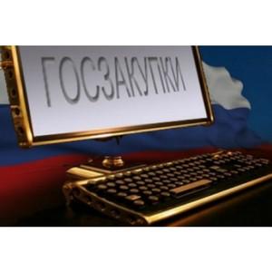 По обращению ОНФ прокуратура выявила нарушения в закупочной деятельности администрации Углегорска