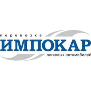 Международные перевозки – новый виток в развитии компании «Импокар»