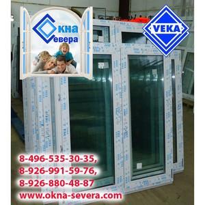 Пластиковые окна Veka от производителя
